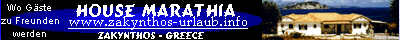 Welcome on privat house - House Marathia - Zakynthos-Greece for rent - and for sell