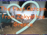 The first Catcam from Zakynthos Greece
